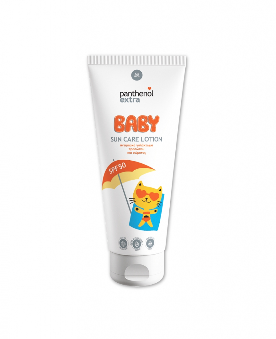 Baby Sun Care Lotion SPF50